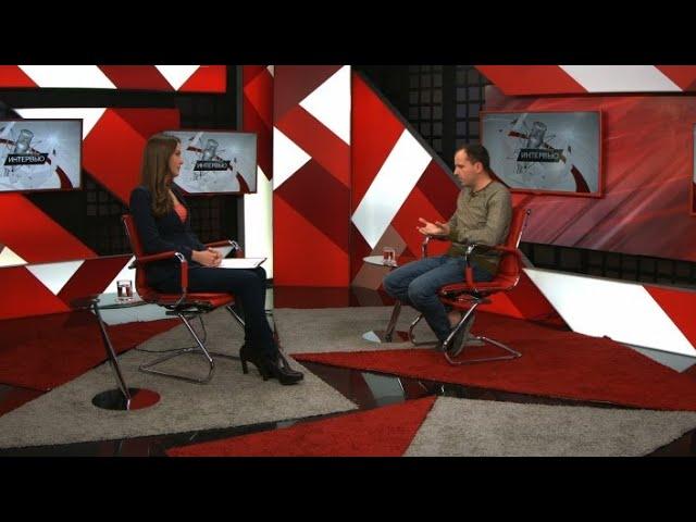 Интервью Константина Сёмина