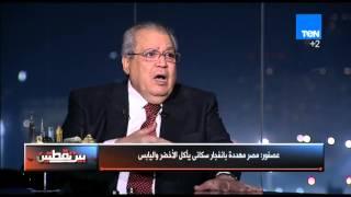 بين نقطتين - عبد اللطيف المناوي : ما هى حدود مسؤلية المثقفين و هل يقوم المثقف بدوره المفترض