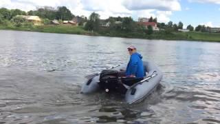 Лодочный мотор Hidea (Хайди) HD9,8FHS и лодка Flinc 320 килевая