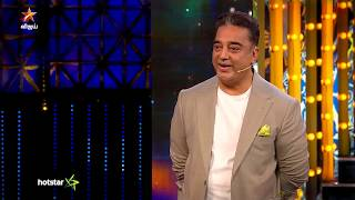 Bigg Boss 3 - 10th August 2019 | Promo 3