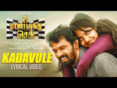 kadavule song lyrics rajavukku check 2019 tamil