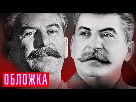 Советский фотошоп. Обложка   Центральное телевидение