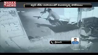 ఇండిక్యాష్ and#39;ATMand#39; ని ఎత్తుకెళ్లిన దొంగలు : Indicash ATM Machine Robbery At Sangareddy   MAHAA NEWS