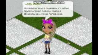 Аватария клип Наталья Подольская - Сердечко