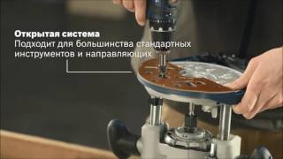 Обзор Адаптер для точного фрезерования Bosch FSN OFA Professional и фрезерный циркуль Bosch OFZ