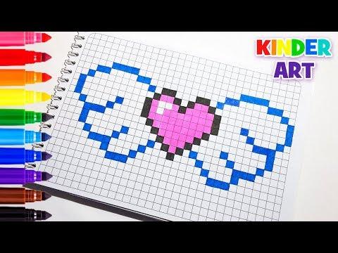 Как нарисовать сердце с крыльями по клеточкам