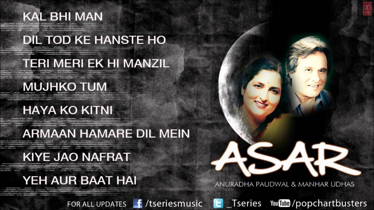 ASAR Album Jukebox | Super Hit Ghazals Collection | Anuradha Paudwal,  Manhar Udhas