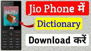 How to download dictionary in jio phone   jio phone me dictionary ka use kaise kare