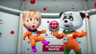 Маша и Медведь  - Звезда с неба 🍔 (Обед космонавта)