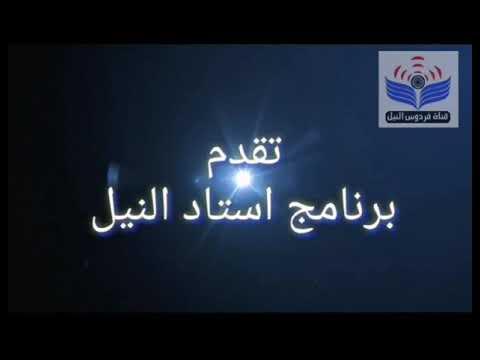 Photo of اخبار الرياضة العالمية و المحلية على قناة فردوس النيل – الرياضة