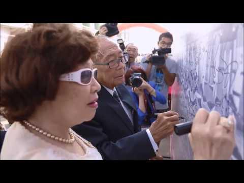 Lee Kum Kee Koji Making Machine Opening Ceremony Video