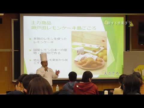 広島大学での特別講座~第8弾!