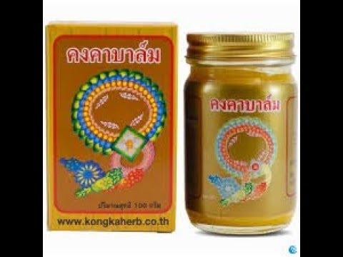 Имбирный тайский бальзам Kongka balm 50гр