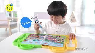 TVCF :  신제품 리틀퓨처북 베이비버스 키키 펜 광…