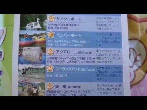 England Hill Awajishima Guide Book 淡路島・イングランドの丘