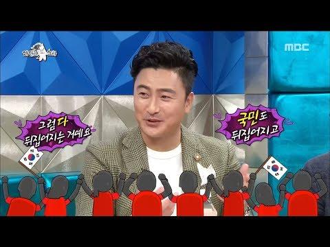 [RADIO STAR] 라디오스타 Turn The Republic Of Korea Upside Down Dramatically20180606