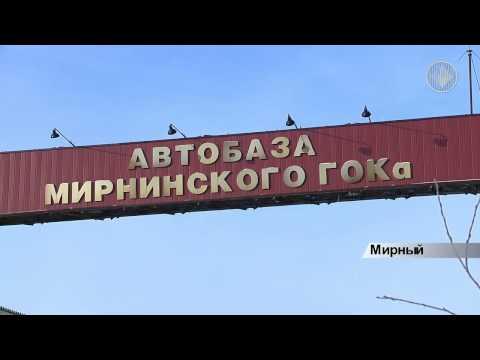 Старший механик автоколонны №1 автобазы МГОК Дмитрий Овчинников