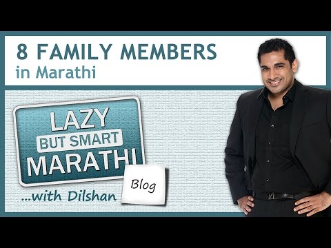 Learn Marathi Language:  8 Family Members in Marathi (+ free Marathi phrasebook)