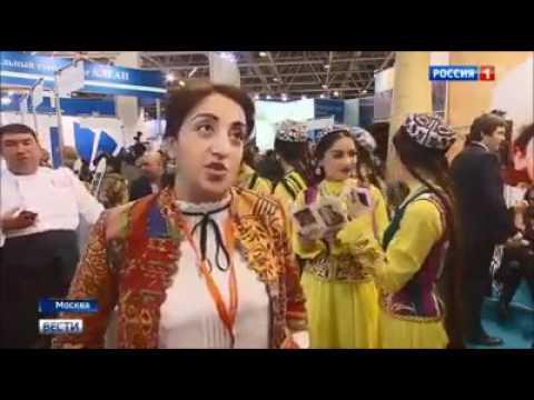 Welcome to Uzbekistan   MITT-2017