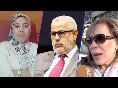 بعد 18 سنة على طردها من البرلمان بسبب لباسها..الصحافية أمينة خباب:بنكيران ظلمني