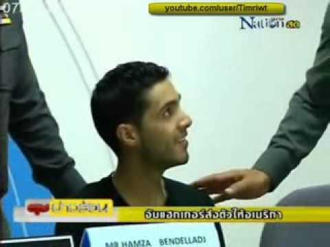 Algerian hacker Hamza bin Dlaj /الهكر الجزائري حمزة بن دلاج