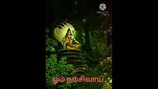 Sivan WhatsApp status video songs Tamil    Sivan satis songs