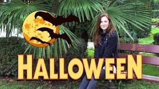 Де святкувати Halloween Хелоуїн в Італії