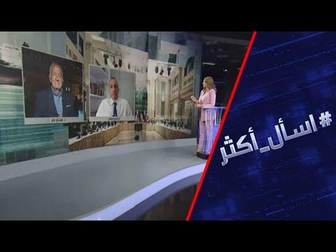إيران تهدد إسرائيل.. هل تتسع رقعة التصعيد؟  - نشر قبل 5 ساعة