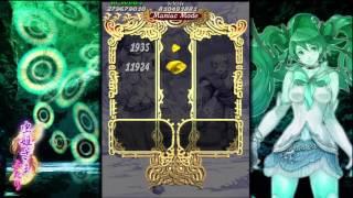 Mushihimesama Futari 1.5 Maniac mode 810M - Reco Normal