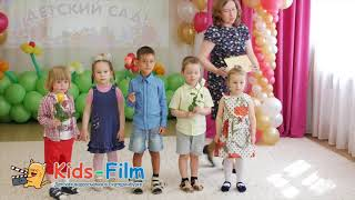 видео Видеосъемка выпускного в детском саду