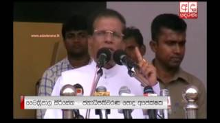 Poverty is the main issue for people - Maithripala