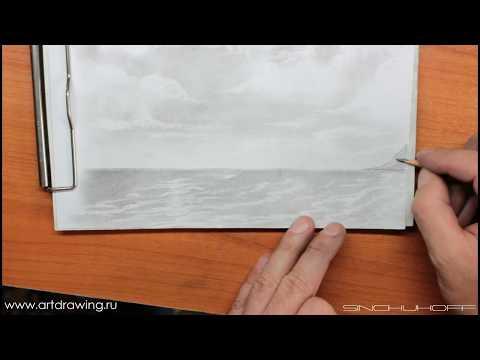 Как нарисовать море простым карандашом