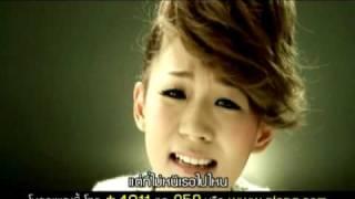 ที่ว่างของความเสียใจ : Nutty | Official MV
