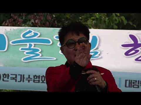 가수 신도시 그리운사람  효사랑어울림한마당 소요산특설공연장 2019 6 2