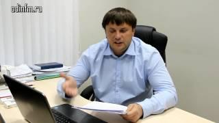 """Дмитрий ПРОНИН о земельном участке для """"Одинцовского базарчика"""". Часть II"""