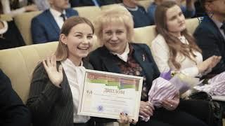 Областная премия имени А.И. Дубко