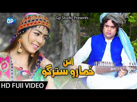 Afghani Pashto Song 2018  Afghan New Song Pashto Song Hd Pashto Music Pashto  Pashto Hd  2018