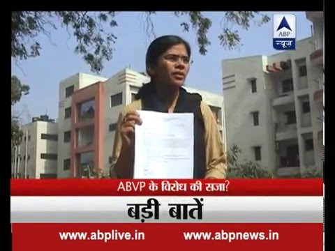 Central govt is interfering in Allahabad University through ABVP: students' union Prez Richa Singh