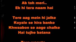 Tere waste mera ishq sufiyna I Dirty pic )...Karaoke with lyric...Hawwa- - YouTube_4