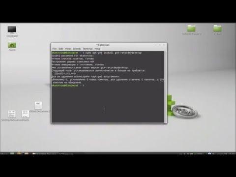 интересные программы Linux - фото 11