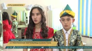 видео Миллионный житель Астаны: статистика в подарок Назарбаеву?
