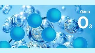 Озонотерапия - в 100% эффективнее любых вакцин и прививок. Секреты долголетия.