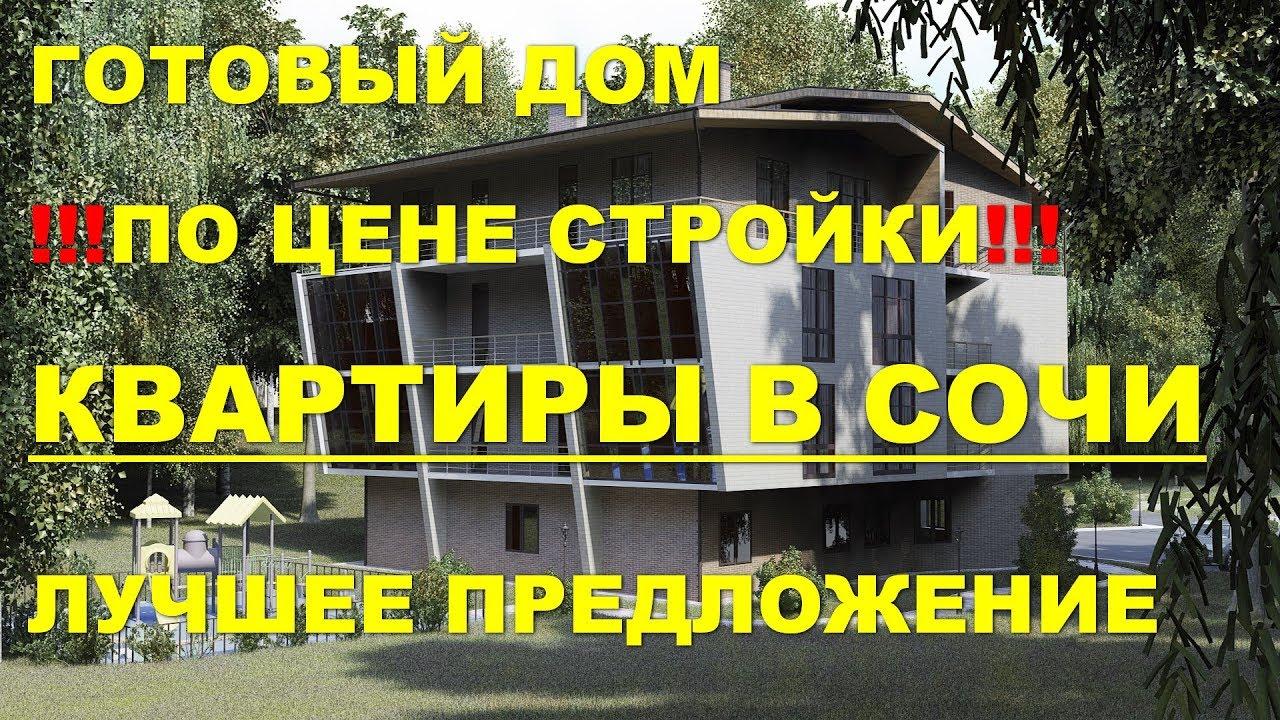 Семена  hydra Киселёвск Марки Закладка Магнитогорск