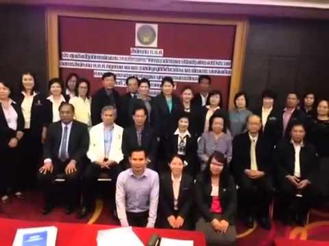 สำนักงาน ก.ค.ศ.ประชุมเชิงปฏิบัติการพัฒนาระบบการบริหารจัดการราชการและปรับปรุงโครงสร้างระบบราชการฯ