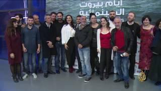 هذا الصباح- سينما الهجرة تطبع مهرجان أيام بيروت السينمائية