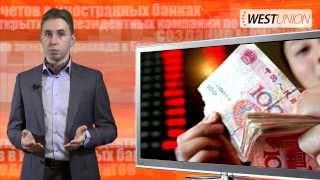 Как вести бизнес в Китае? Регистрация компании в Китае(, 2014-01-21T06:57:59.000Z)