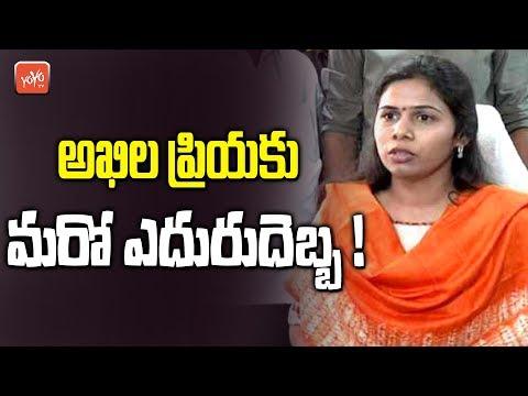 Bhuma Akhila Priya Family Facing Troubles in Politics | Allagadda News | AP Politics | YOYO TV