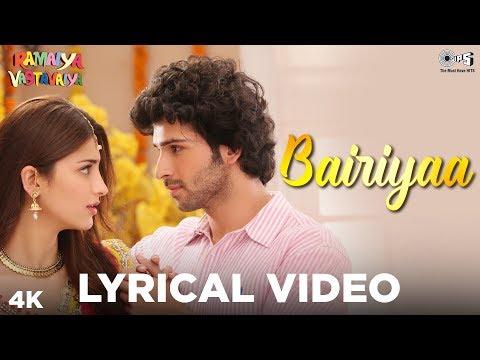 Bairiyaa Lyrical - Ramaiya Vastavaiya | Girish Kumar & Shruti Haasan | Atif Aslam & Shreya Ghoshal