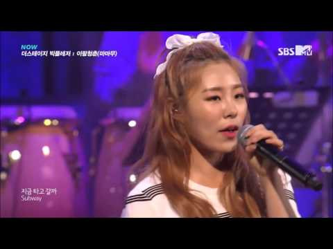 mamamoo marriage not dating
