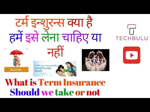What is a Term Insurance Plan-Details-Benefits-Comparison-Di